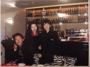 La famiglia Taniguki